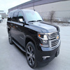 Dubai ARMORED CHEVROLET TAHOE B6 level Dubai: Armored car manufacturer Africa : Iraq: middle east