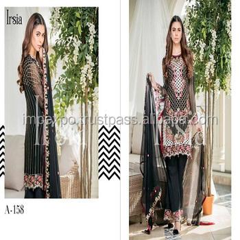 0207f88e9 Party wear dress Pakistani 2018 / designer salwar kameez boutique / party  wear suits for ladies