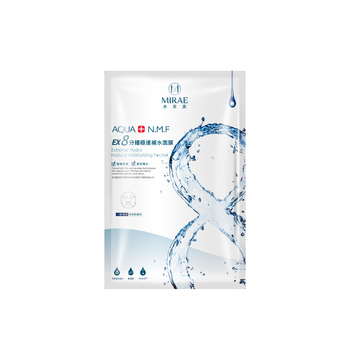 b15ec1397f68 8 Minutes Hydrating Facial Mask With Resveratrol - Mirae Beauty, View  hydrating facial mask, MIRAE Product Details from SHINY BRANDS GROUP CO.,  LTD. ...