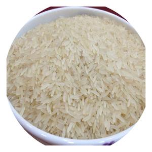 List Of Rice Importers In Saudi Arabia