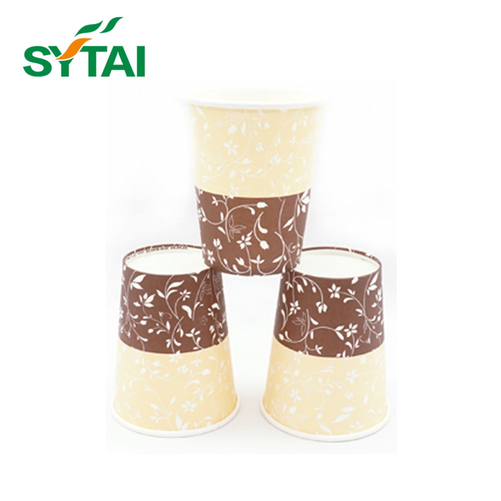 7oz Cheap Insulated Disposable Paper Cups