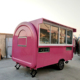 CP-C280200230 pind hot food truck/mobile street vending trailer/ice cream display food trailer