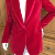 Annu Export mannen Elegante Roze Jas Bruiloft Diner Party Wear Slim Fit 1 Knop Blazer