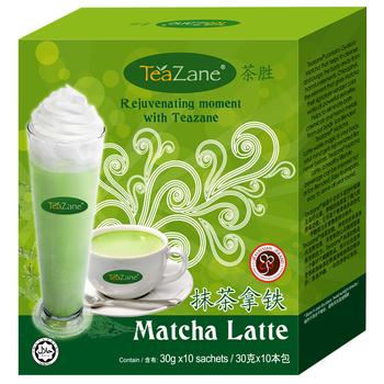 Auf Nachfrage Halal Matcha Grün Tee Latte Pulver Buy Matcha Pulver