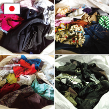 Awesome used sports clothes containing, second hand clothes in excellent condition for sale