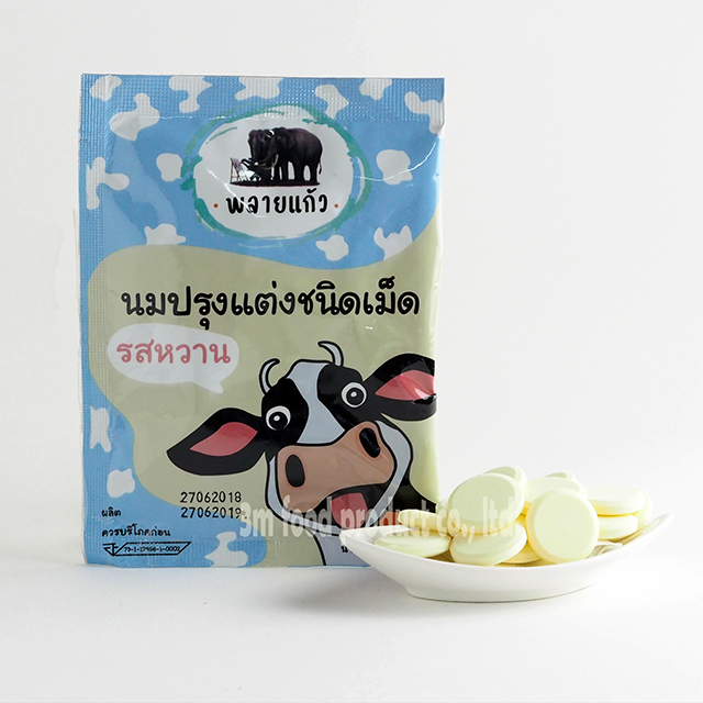 Cow Milk Candy Wholesale,Candy Suppliers Thailand - Buy Cow Milk Candy,Milk  Tablet Candy,Candy Milk Product on Alibaba com