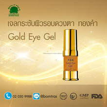 Oro Eye <span class=keywords><strong>Gel</strong></span>-anti rughe