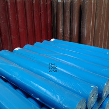 PVC COATED POLYESTER FABRIC 1100 DTX