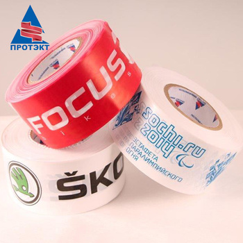 PE Barricade Caution Warning Non Adhesive Custom Logo Printed Tape