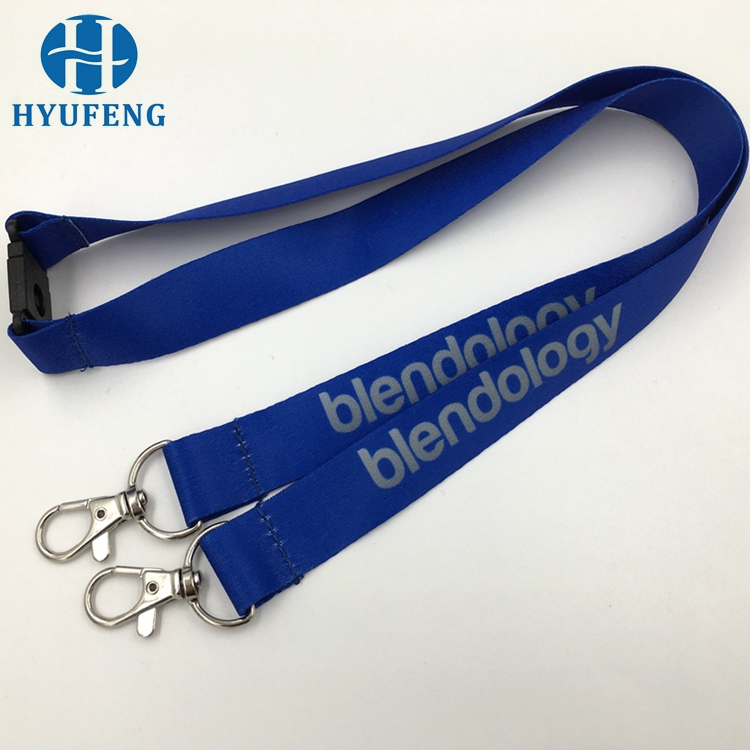 New Printed Your Own Logo Breakaway Woven Neck Lanyard