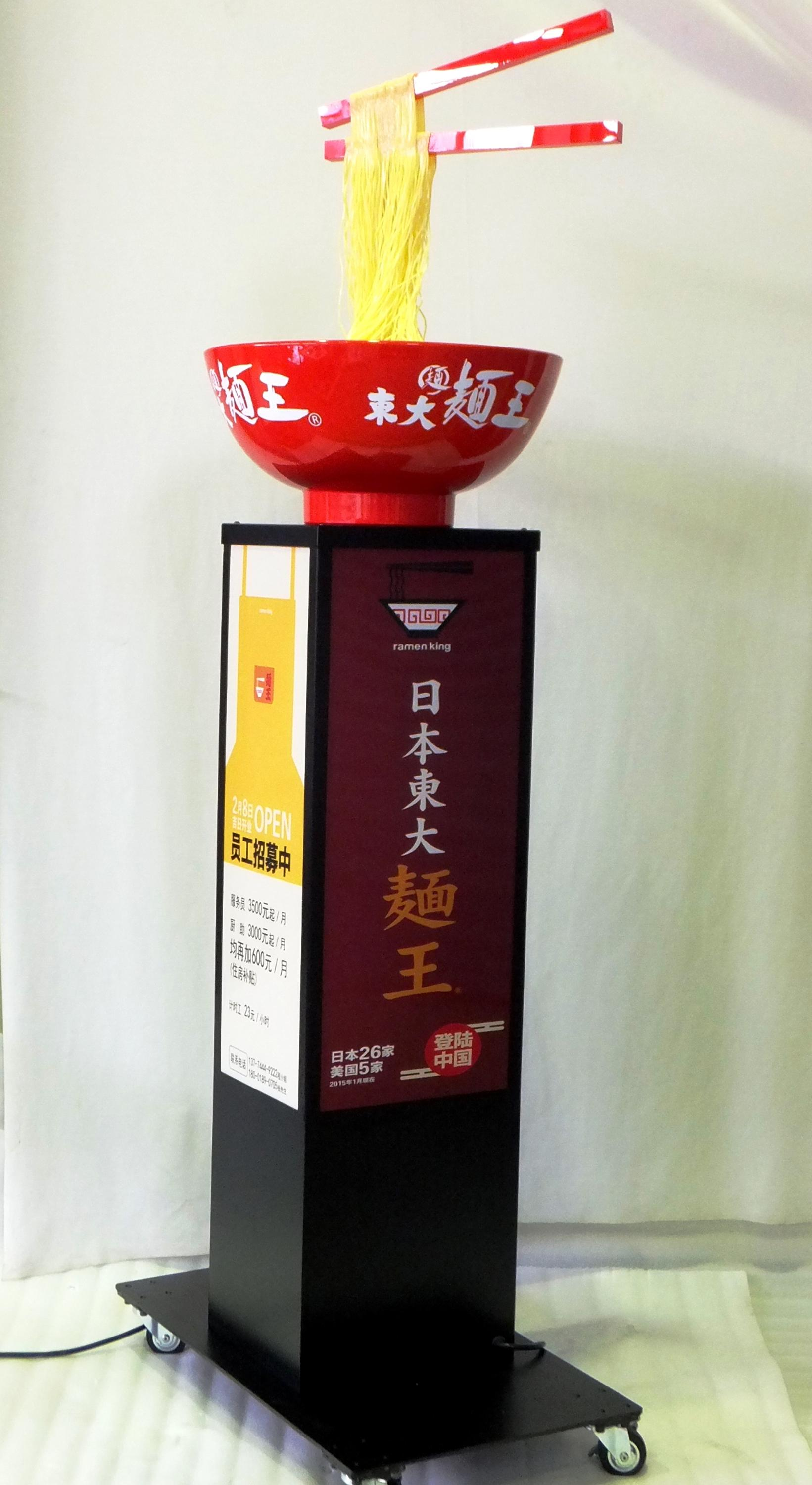 Japanese Restaurants Advertising Stand Looking For Distributors In  Indonesia,Advertisement Wall Clock - Buy Advertisement Product Product on