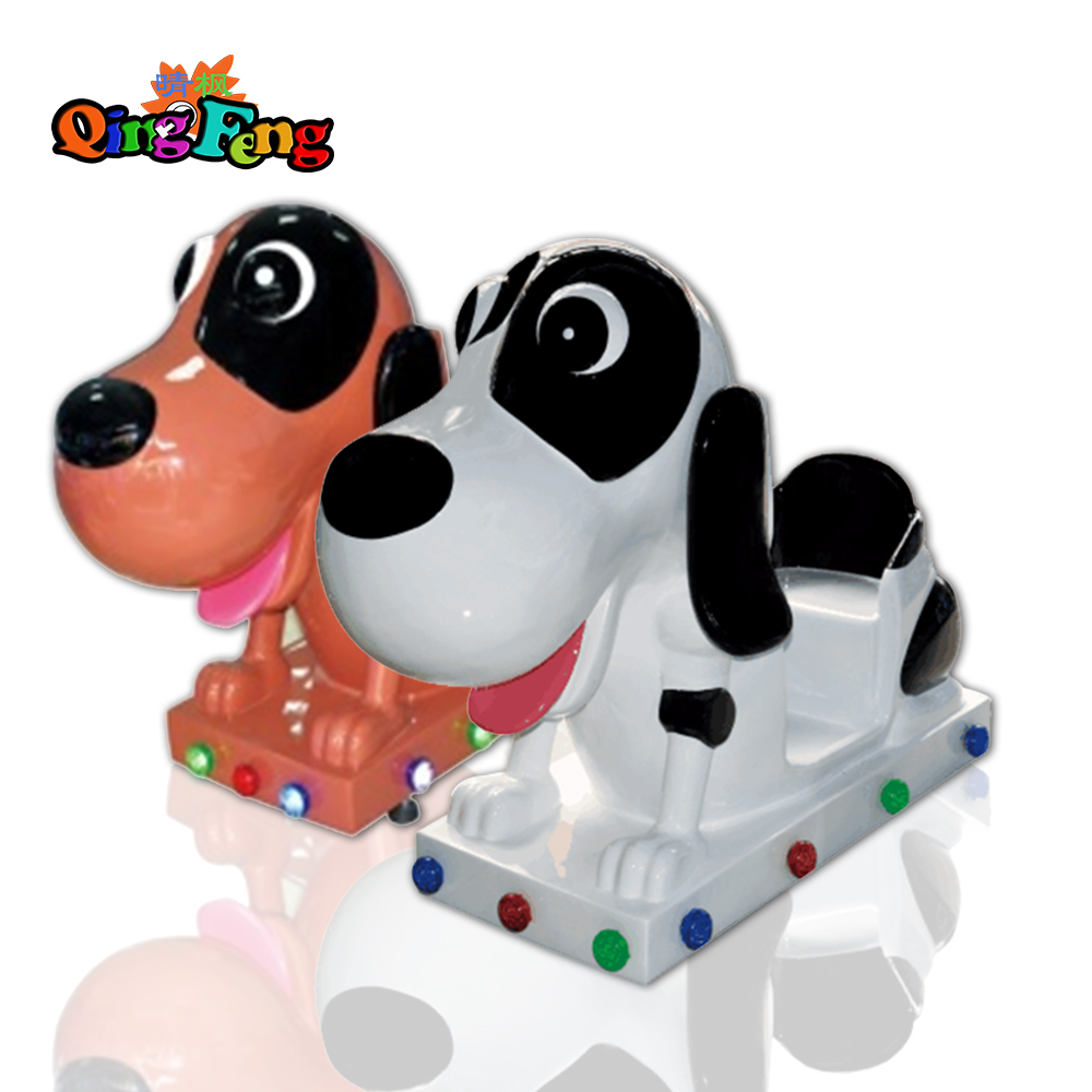 Qingfeng 2017 carton fair 12 inch 3D screen ride on toy speckle dog kids kiddie ride game mahcine sale