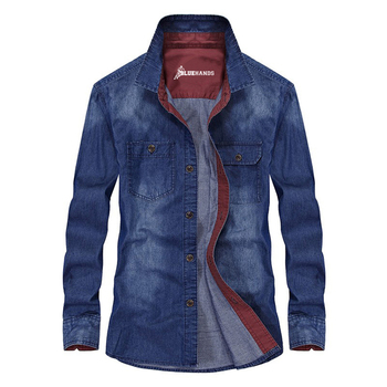 Best Quality Latest Fashionable Men Jeans Shirt Buy Best Quality