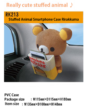 "Japanese Character ""Rilakkuma"" Car Smartphone Case, Cell Phone Case, Mobile Phone Case, very popular!"