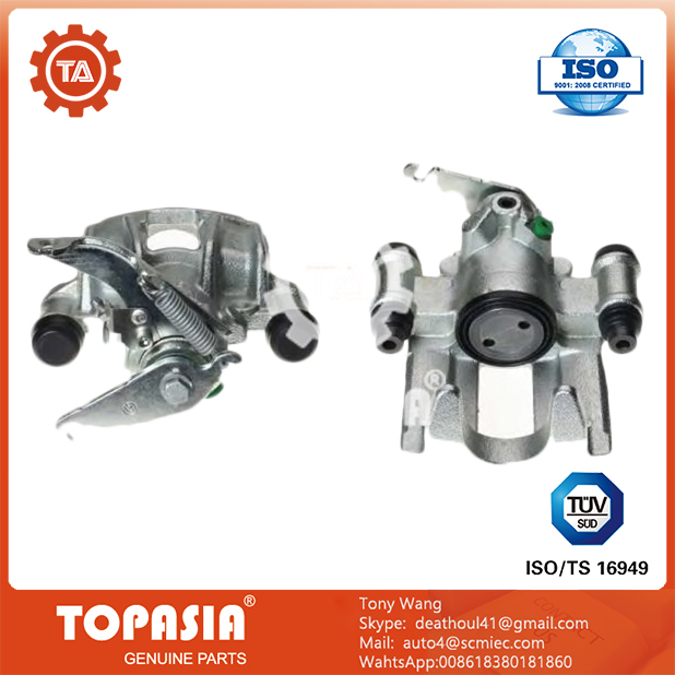 TOPASIA Brake Caliper For Nissan CABSTAR 44011MA00A 344120/344121