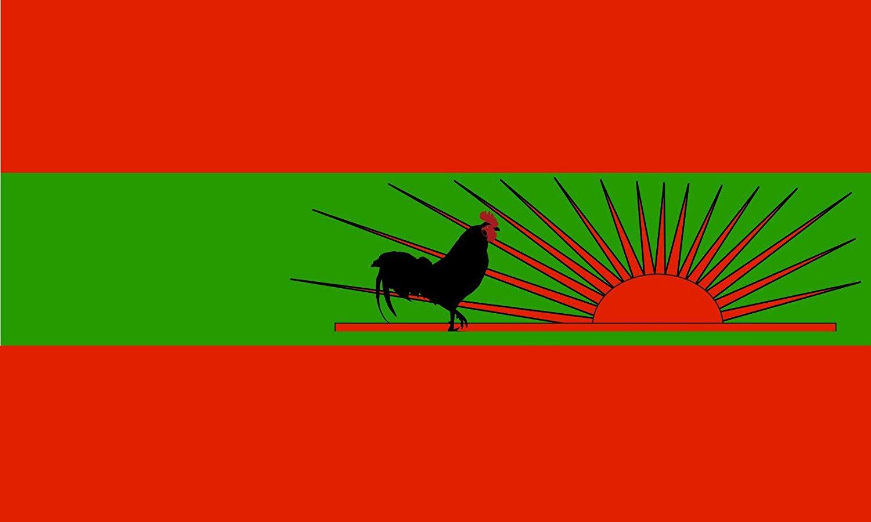magFlags Large Flag UNITA Flag of UNITA Flag recreated from Wikimedia jpg | landscape flag | 1.35qm | 14.5sqft | 90x150cm | 3x5ft -- 100% Made in Germany -- long lasting outdoor flag