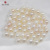 9-9.5 mm  Round White B Grade Loose Pearl