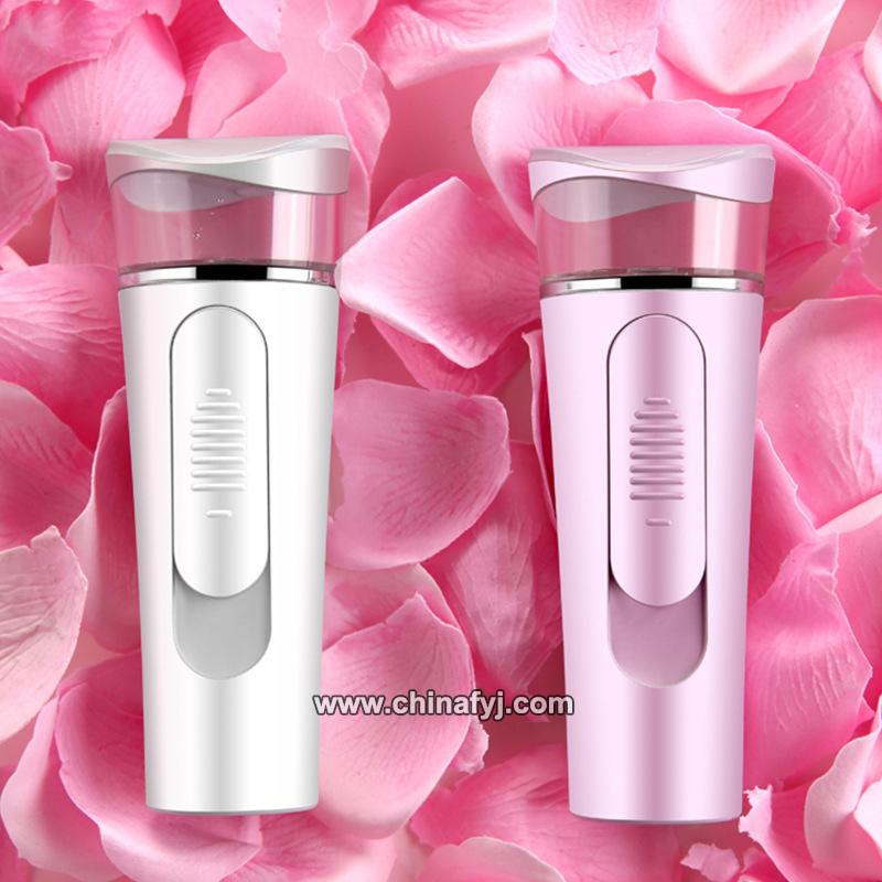 face water sprayer