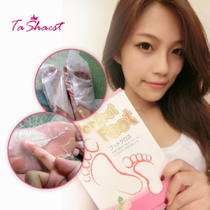 Best selling baby foot skin care whitening exfoliating foot peel mask