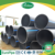 UPVC Pipe, Plastic Pipe, high quality best price hot sale