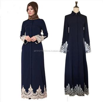 New Abaya Dubai 2018 Abaya Pearl Pearl Abaya New Model Abaya In