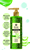 MONANGE Treatment Cleansing Gel Natural Aloe Make Up Remover 400ml