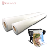 /product-detail/japanese-260-gsm-semi-glossy-roll-paper-for-wide-format-60647275827.html