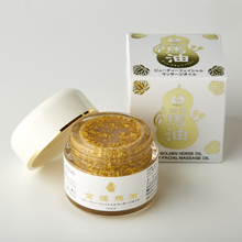 30 mL Feuille D'<span class=keywords><strong>or</strong></span> Massage Du Visage Huile Essentielle