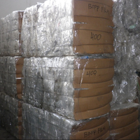 Clean LDPE Film Scrap In Bales