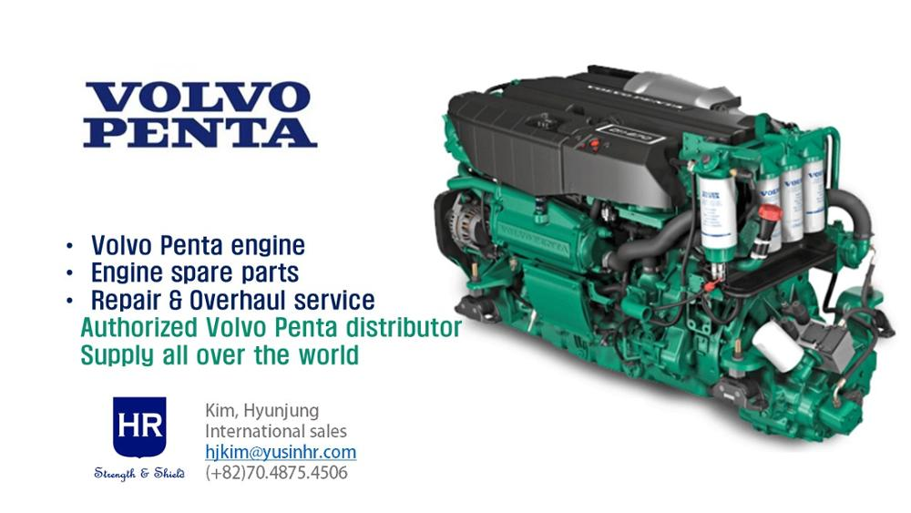 Volvo Penta Spare Parts Suppliers And