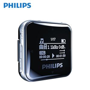 Philips High Quality Arabic Islamic Songs Music Mp3 Free Download