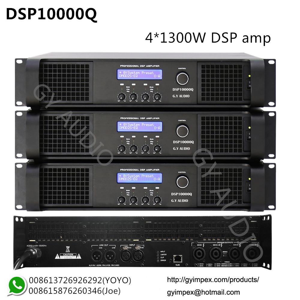 4 Channel Dsp Power Amplifier 4 Channel Dsp Power Amplifier Suppliers And Manufacturers At Alibaba Com