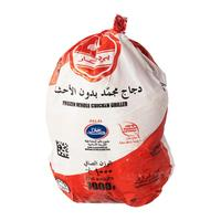 Frozen Whole Chicken Halal Certified