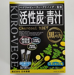 Activated charcoal barley leaf extract 10 billion lactic acid bacteria Japanese diet supplement powder drink