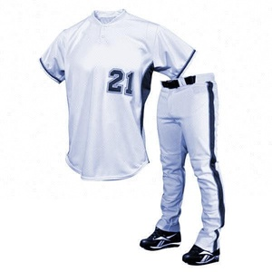 Hot baseball player's best uniform to choose the coolest quality of the best suit
