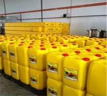 100% Pure and bulk refined palm oil olein cp10 cp8 cp6 factory palm oil