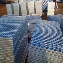 High Quality Metal Grid walkway Manufacturer