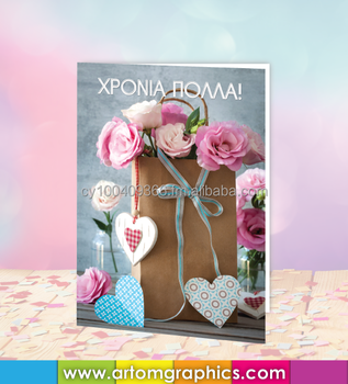 Xronia polla greek birthday card with roses buy birthday greeting xronia polla greek birthday card with roses m4hsunfo