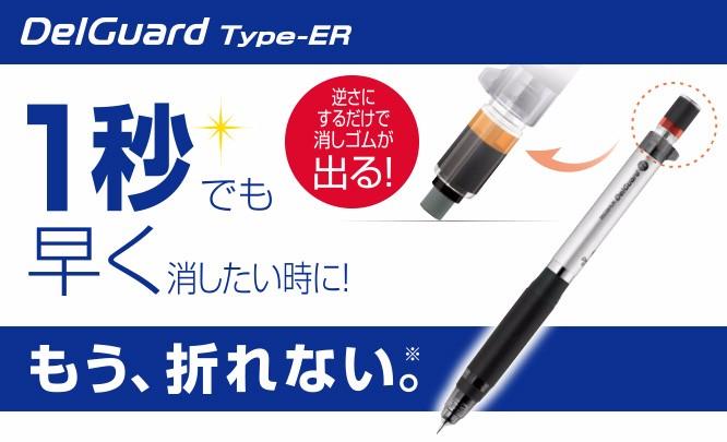 zebra delguard mechanical pencil made in japan for wholesaler buy zebra delguard product on alibaba com