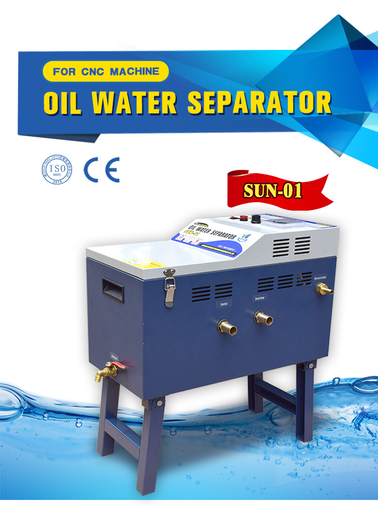 CNC Machine Tool Cutting Fluid Tank Purifier Oil Water Separator SUN-01
