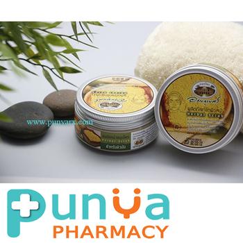 Made In Thailand!! Herbal Scrub For Oily Skin 50g Powder Mix Of Thai Herb  Exfoliates Aged And Mottled Skin Abhaibhubejhr - Buy Scrub,Body  Scrub,Beauty