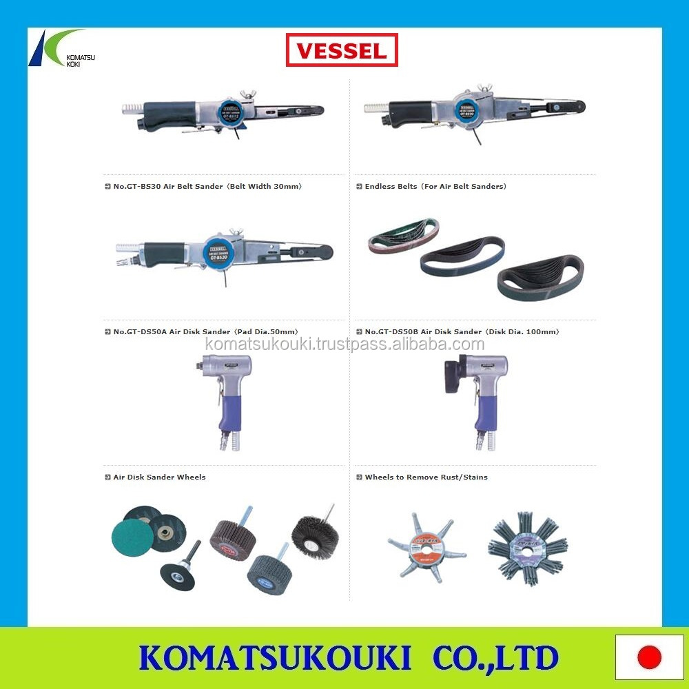 Famous and durable Japan VESSEL air tools Belt / Disc Sander / Power Scaler