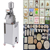 Rice cake popping machine in Korea, rice cake machines