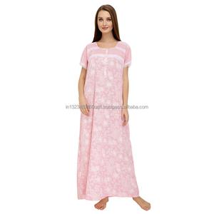 b0aa0e97c4 Indian Lady In Nighty