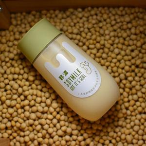 Taiwan No.1 Premium Whole Bean non-GMO soy milk  (340ml)_ plastic bottle