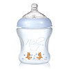 Nuby polypropylene printed Baby bottle with silicone soft flex nipple - Blue - 240ml