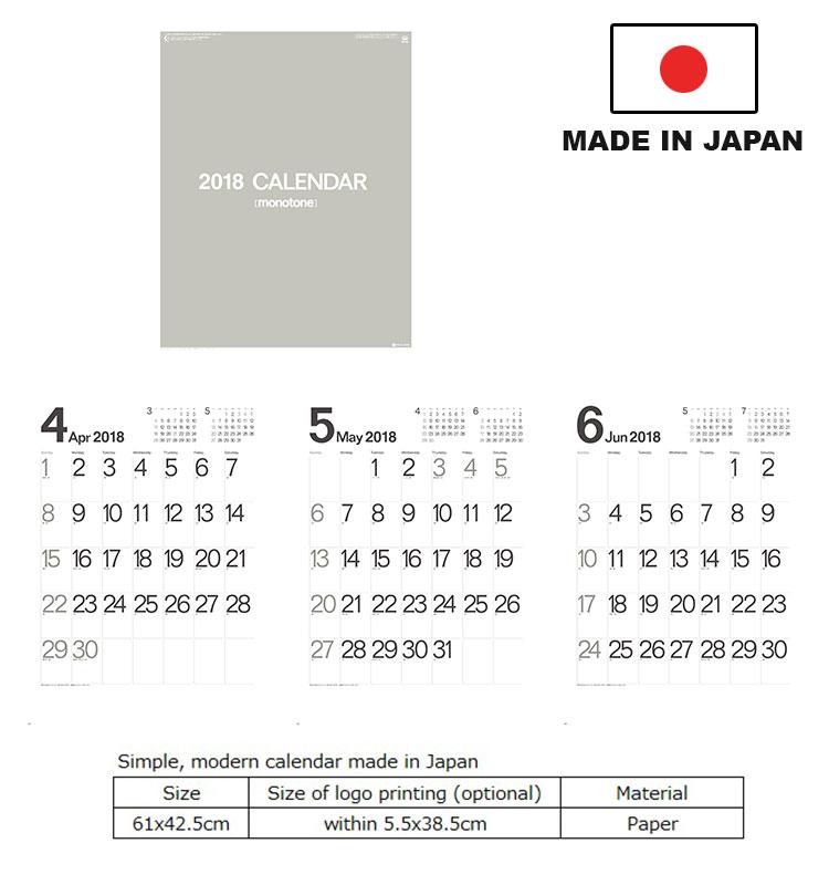 Calendario Giapponese.Giapponese Arte Tradizionale Calendario Arazzo Da Parete Made In Japan Buy Calendario Giapponese Arazzo Da Parete Product On Alibaba Com