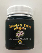New Zealand Rewarewa Honey 500g