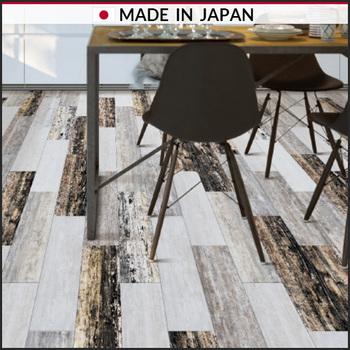 Wood Stone Pattern Vinyl Floor Tile