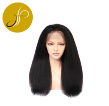 PEARLCOIN High Grade Long Length Brazilian Human Hair Natural Black Kinky Straight Lace Front Wig Best Selling